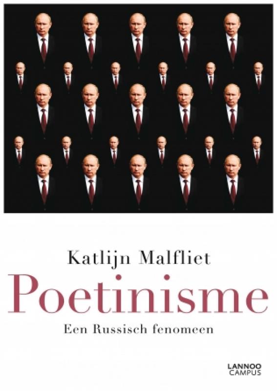 Poetinisme
